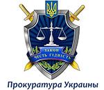 Прокуратура України заказывала ведущего корпоративных торжеств Сашу Барина